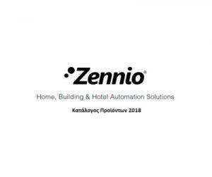 Κατάλογος Προϊόντων Zennio 2018