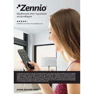 Zennio λύσεις αυτοματισμού KNX για ξενοδοχεία