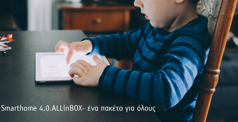 smarthome40allinbox